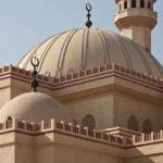 Scheichpalast des Isa Ibn Ali Al Khalifa